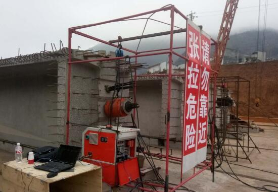 武汉旺丰建筑用智能压浆设备建长京高速2标