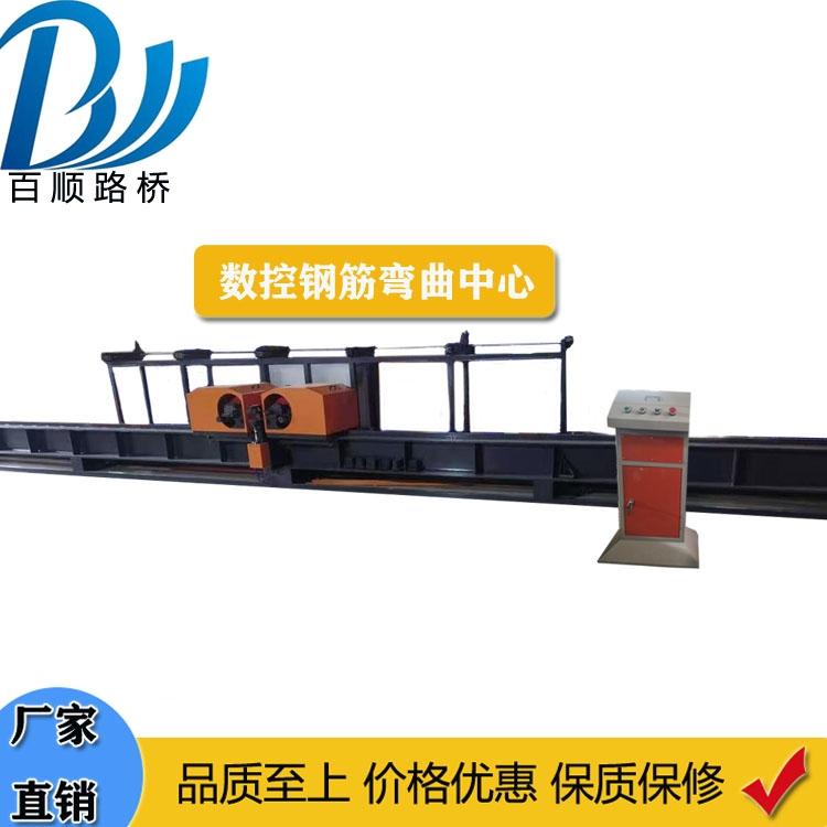 弯曲中心-数控钢筋弯曲机